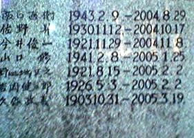2006,9,20 若王子1.jpg
