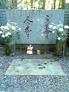 2006,9,20 若王子2.jpg